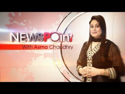 News Point   31 July 2018   24 News HD