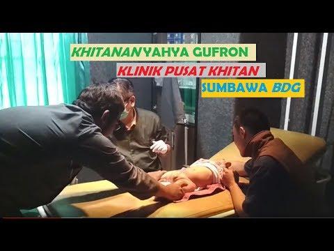 Gambar Klinik Khitan Sukajadi Bandung