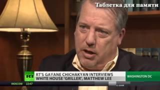 Мэтт Ли Интервью на русском