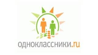 Как заработать на группе или паблике ВКонтакте Биржа рекламы Sociate, с выводом на WebMoney