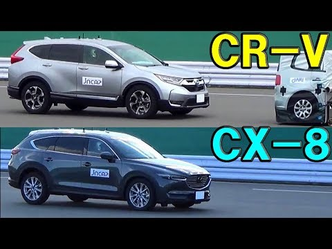 2018 Honda CR-V vs 2017 Mazda CX-8 - JNCAP AEB test
