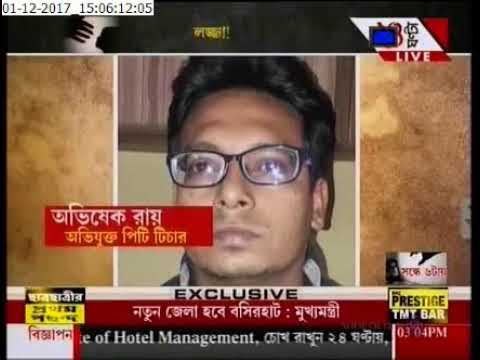 picture of accused two on G D birla school case
