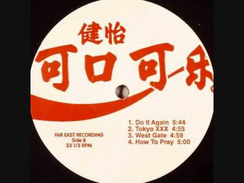 Soichi Terada - Do It Again