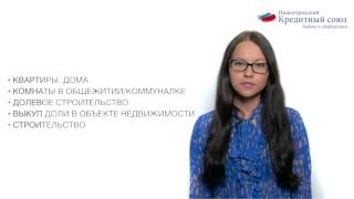Займы под материнский капитал(Всё о займах на жильё под материнский капитал в твоём городе: http://nn-ks.ru/materinskij-kapital/ Займы на жильё под материн..., 2014-10-22T12:44:08.000Z)