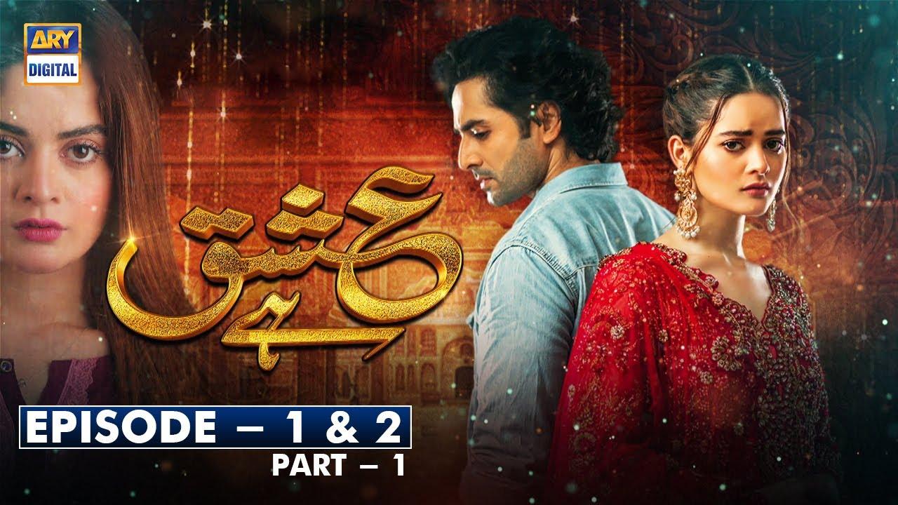 Download Ishq Hai Episode 1 & 2 - Part 1 [Subtitle Eng] 15th June 2021 | ARY Digital Drama