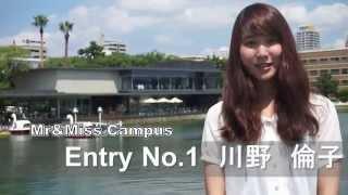 第60回七隈祭ミスコン女性候補者のPR動画です。