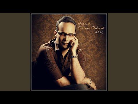 Asiri (Gheseye Eshgh) (Original Mix)