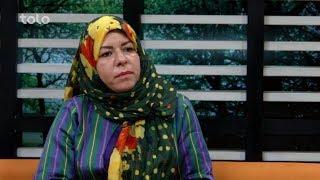 بامداد خوش - سخن زن - صحبت ها با خانم حلیمه راه پیما در مورد شخصیت و کارکرد های شان