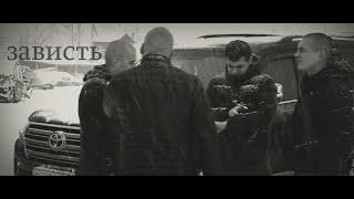 mk5.45 - ПАЦАНАМ (клип памяти Сергея Наговицына)