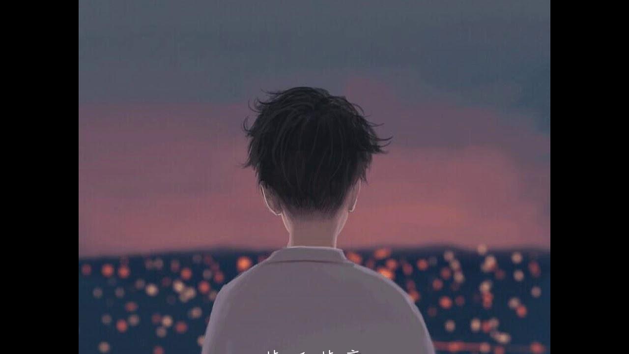 華晨宇 煙火裡的塵埃 Cover by Chou - YouTube