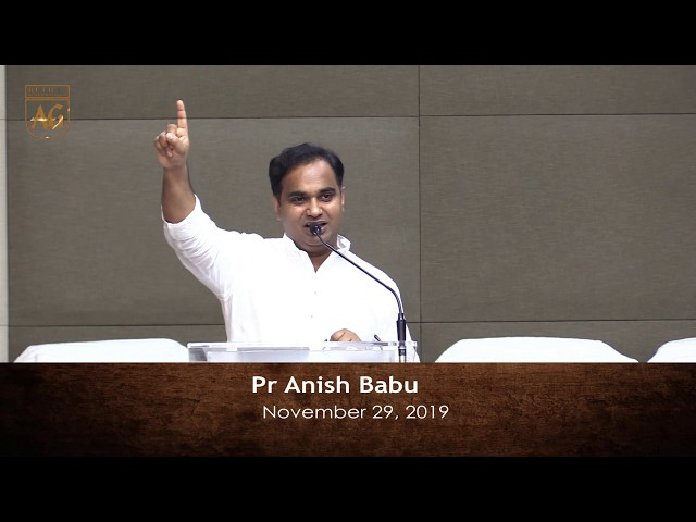 Pr Anish Babu | Hindi Sermon | 29 November 2019