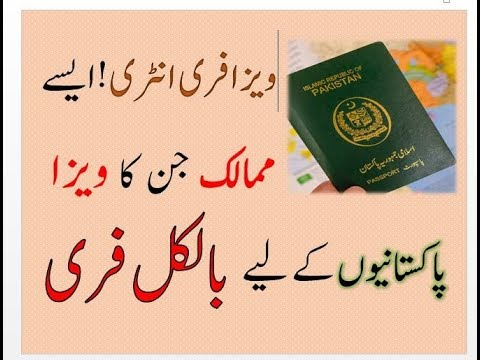 Countries That Offer Visa Free Entry For Pakistani Passport Holders