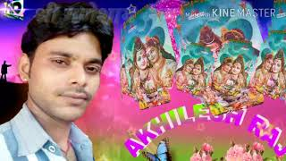 सबसे पहले तेरी पूजा Dj dholki mix ( Akhilesh Raj)