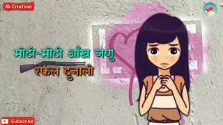 Moti moti aakh janu Ruffle dunali TOP 5 (HARYANVI STUTS INSTAGRAM AND WHATSAPP) 👌👌👌👌