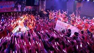 【2014年6月1日】仮面女子・アリス十番の藤崎麻美(24)のアイドル卒業...