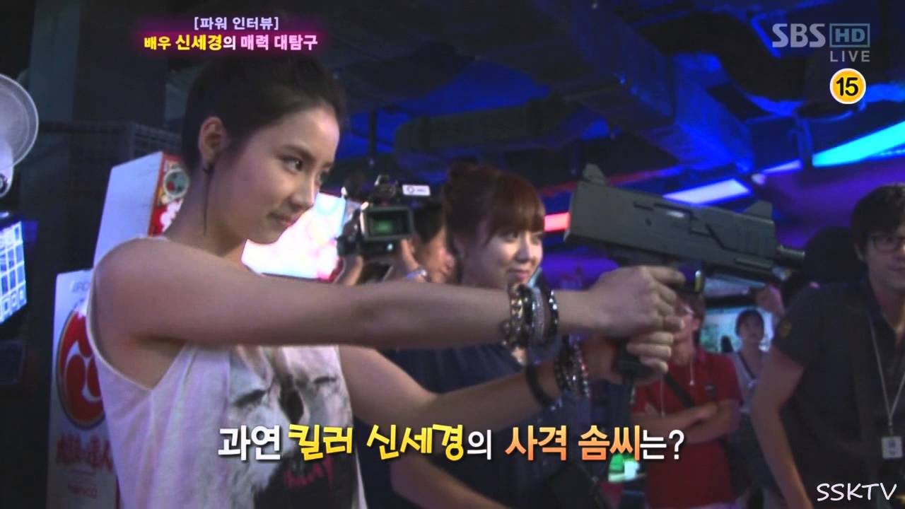 Running man shin se kyung dating