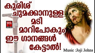 Athyunnatha # Christian Devotional Songs Malayalam 2019 # Hits Of Joji Johns
