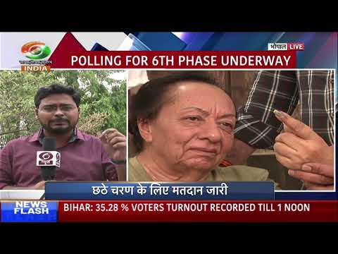Janadesh 2019 | 12.05.2019 | 1500-1600 HRS | Sixth phase Polls | Voting Day | DD INDIA