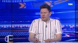 رضا عبد العال: ضربة جزاء الزمالك أمام غزل المحلة غير صحيحة وده اللي هيحكم التتويج بلقب الدوري