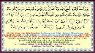 surah on page 556-557 - At Taghabun - coloured - transliteration Al Quran -