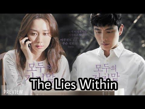 The Lies Within [ Preview Ep 0 ] || Drama Korea Terbaru Oktober 2019 Lee Min Ki 💗 Lee Yoo Young
