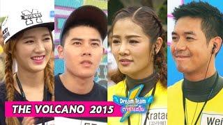 Dreamteam Thailand ดาราเฮโย 드림팀 ..( THE VOLCANO Special ).. ไทย VS เกาหลี : Thai & Korea : 2015