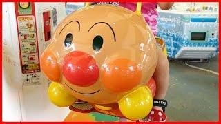 アンパンマン & メロンパンナ 乗ってみた♪ おもちゃ王国 乗り物 子供とお出かけ 夏休み Anpanman Merry-Go-Round