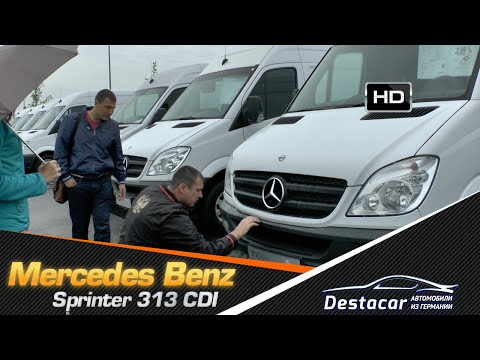 Mercedes Benz Sprinter 313CDI  Maxi, часть 1