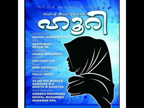 Hoori cut song | the next hit song of tiktalk | malayalam mapila album