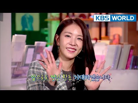 Entertainment Weekly | 연예가중계 - BoA, Kim Kangwoo, etc [ENG/中文字幕/2018.03.05]