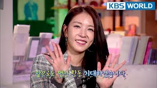 Entertainment Weekly | 연예가중계 - BoA, Kim Kangwoo, etc [ENG/CHN/2018.03.05]