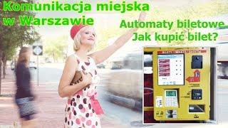 видео купити квитки на автобус