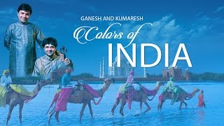 Colours Of India | Audio Jukebox | Instrumental | World Music | Ganesh & Kumaresh