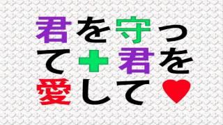 君をまもって+君を愛して Dance Dance Revolution 音楽 フィット 日本 B...
