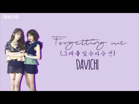 DAVICHI - Forgetting Me [Moon Lovers : Scarlet Heart Ryeo OST Part 4] (Indo Sub) [ChanZLsub]