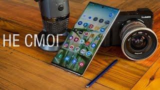 Обзор Samsung Galaxy Note10+ - конкурентам ж&па, но как-нибудь в другой раз