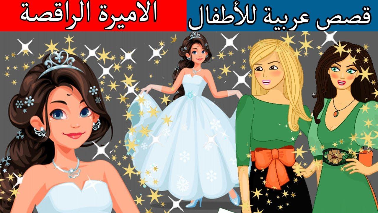 عربية اطفال كرتون