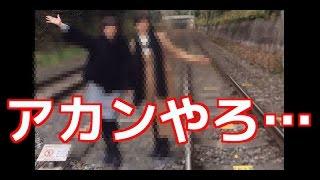 歌手でタレントの松本伊代さんが、京都市内で線路内への不法侵入。。 【...