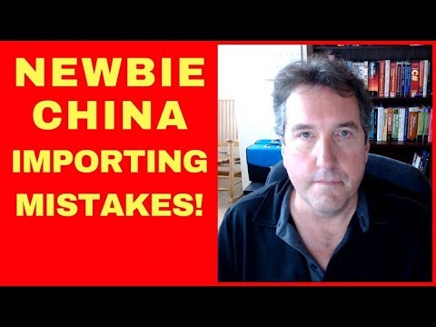 Avoid Newbie Mistakes Importing Your Amazon Private Label Products From China 2017 2018