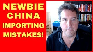 Avoid Newbie Mistakes Importing Your Amazon Private Label Products From China