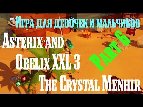 Игра для девочек и мальчиков Asterix and Obelix XXL 3 The Crystal Menhir Part 6