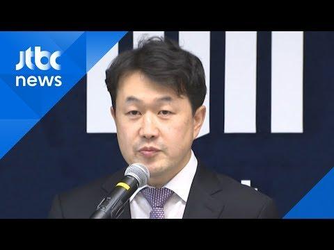 화성연쇄살인 8차 사건, 검찰서 재수사…경찰과 갈등 확산?
