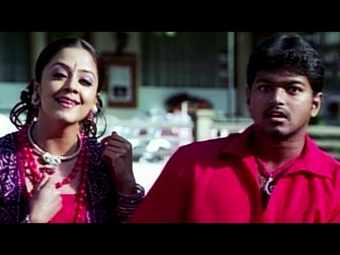 Dhimsu Katta Song Lyrics From Thirumalai