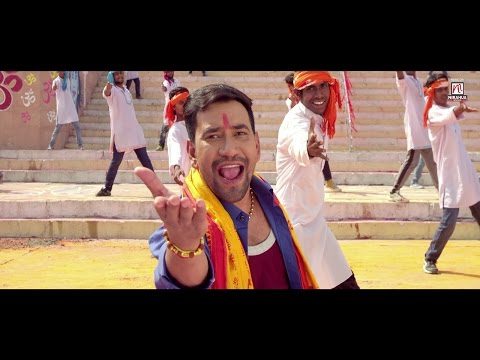 Bum Bum Bum Bhole | Beta | Bhojpuri Movie Full Song | Dinesh Lal Yadav