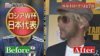 土曜よる7時 『炎の体育会TV』8月4日は、サッカーW杯代表参戦!メッシ...