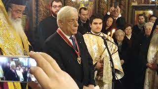 Ομιλία Προκοπή Παυλόπουλου στην εκκλησία του Βελβεντού
