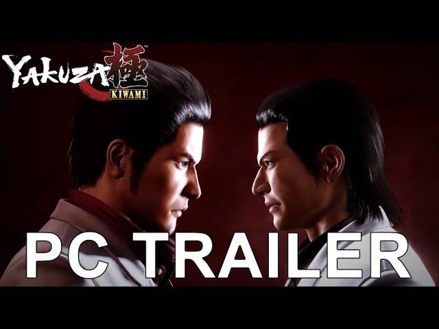 Yakuza Kiwami officially comes to PC next month | PCGamesN