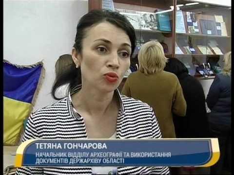 Канал Кировоград: День за днем 22.05.2017