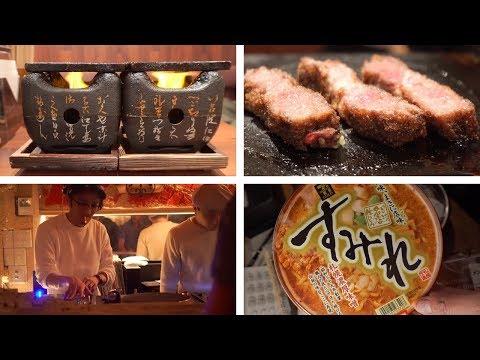 Japan, Day 2, Tokyo - Gyukatsu Motomura, Yodobashi Camera, Shibuya Nightclubs, 7-Eleven Haul [4K]