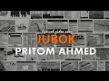 JUBOK ।। যুবক ।। PRITOM AHMED ।। LYRICAL VIDEO SONG